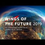 """Форум """"Крылья будущего"""": успейте зарегистрироваться по специальной цене"""