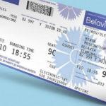 "Авиакомпания ""Белавиа"" получила аккредитацию NDC Level 3"