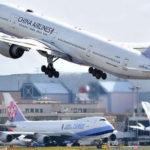 Авиакомпания China Airlines станет Taiwan Airlines