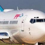 Gogo продает часть авиационных активов компании Intelsat