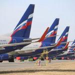 """Группа """"Аэрофлот"""" в 2028 году: 130 млн пассажиров, 590 самолетов"""
