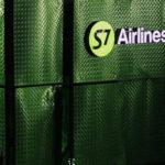 Корпоративные клиенты Сбербанка будут приобретать авиабилеты через блокчейн-платформу S7 Airlines