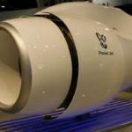 Superjet New будет оснащаться российскими двигателями